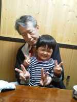 翔大郎とじいちゃん ノーマル
