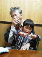 翔大郎とじいちゃん 変