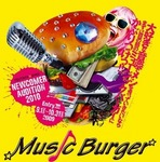 Music Burger.jpg