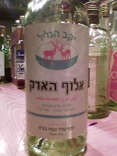 イスラエルの酒?