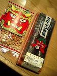 恵方巻き&豆