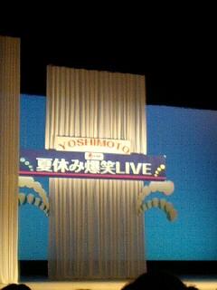 吉本爆笑Live