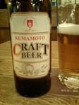 熊本クラフトビール