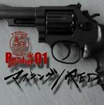 Revolver 01