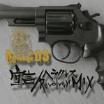 Revolver03