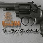 Revolver04