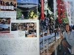 熊本ワイン幸山くん(一個人より)
