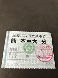 97C503F7-268B-4645-BEA7-44CA3838B09C.jpg
