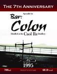 カリラ Bar:Colon7周年ラベル