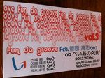 Fun da Groove!!.jpg