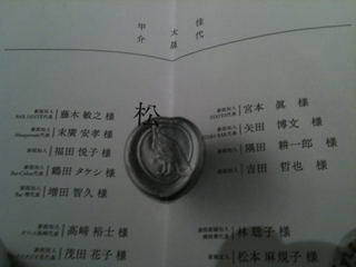 image-20111016130815.png