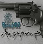 Revolver02
