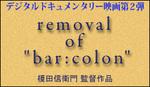 removal of bar:colon